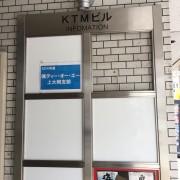 写真 2017-04-07 12 30 30
